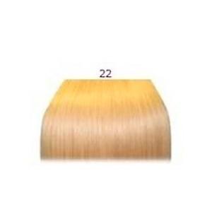 Двойной объем 22, 40 см