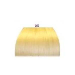 Стандартный набор 60, 70 см