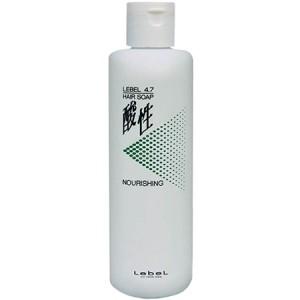 """Lebel 4.7 Hair Soap Nourishing Шампунь питательный """"Жемчужный pH 4.7"""""""