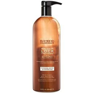 ALTERNA BAMBOO UV+ Color Protection Color-Lock Treatment Средство для защиты цвета волос