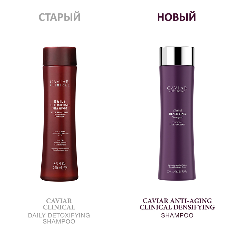 ALTERNA CAVIAR CLINICAL Daily Detoxifying Shampoo Zamena