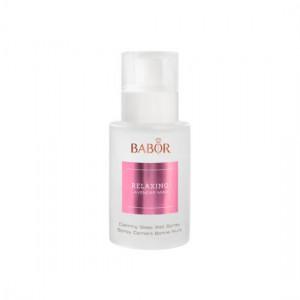 Babor SPA Relaxing Lavender Mint Calming Sleep Well Spray Спрей с арома-композицией для здорового и восстанавливающего сна