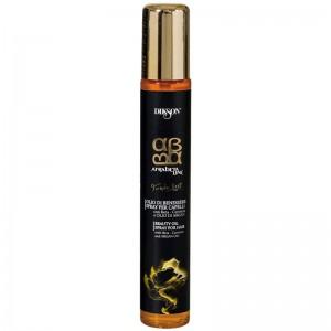 Dikson Argabeta Black Spray Oil Спрей-блеск с маслом аргана