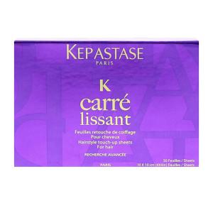 Kerastase Couture Styling Carre Lissant Лимитированные ретуширующие салфетки для всех типов волос