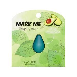 Beauty Bar Mask Me Sleeping Mask Lifting Avocado Подтягивающая ночная маска для лица с маслом ши и экстрактом авокадо