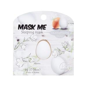 Beauty Bar Mask Me Sleeping Moisturizing EGG Увлажняющая ночная маска для лица с экстрактом желтка перепелиных яиц