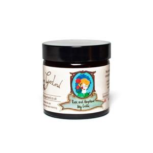 Andrea Garland Face Products Face Cream with Rose and Hazelnut Увлажняющий крем с экстрактом розы и лесного ореха